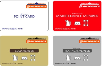 オートバックス会員カード