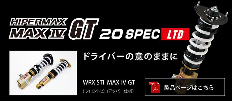 MAX IV GT 20SPEC LTD