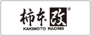 柿本改ロゴ