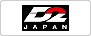 D2 JAPANロゴ