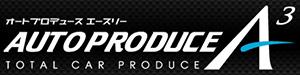 AUTO PRODUCE A3ロゴ