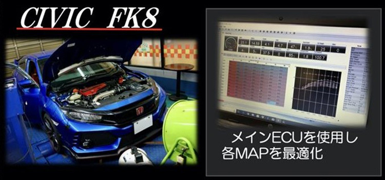 SA浜松SPORTS ECU_シビックFK8