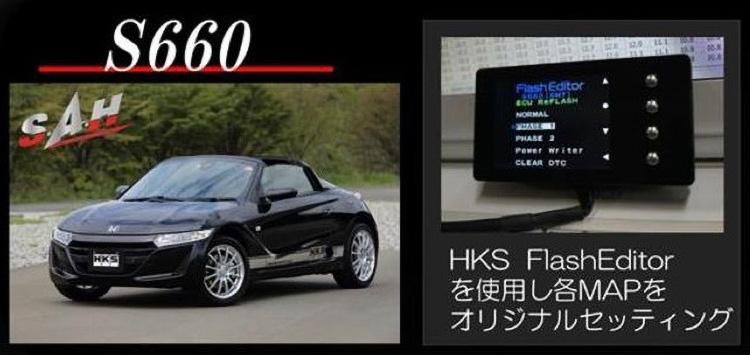 SA浜松SPORTS ECU_S660